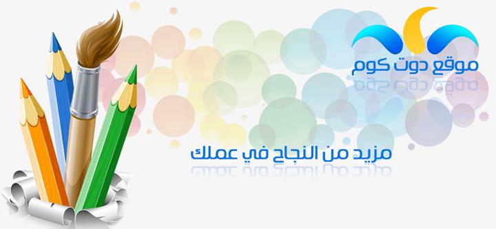 moqe3.com Cover