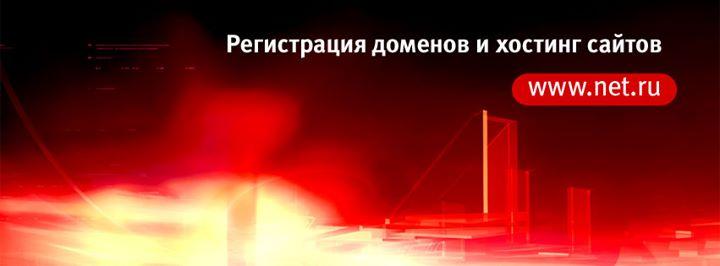 net.ru Cover