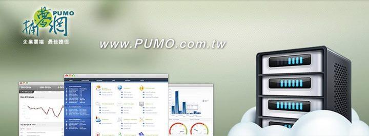 pumo.com.tw Cover