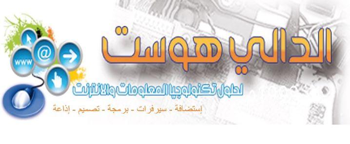 sa-host.com Cover