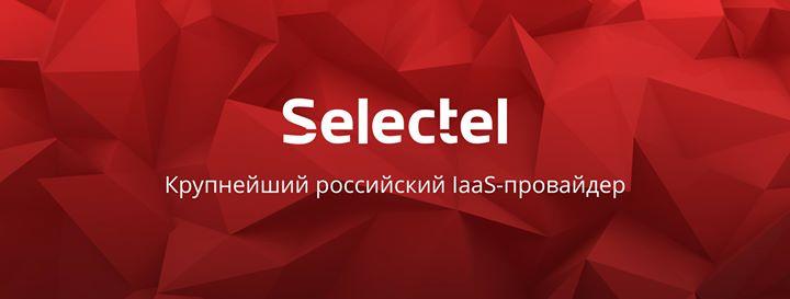selectel.ru Cover