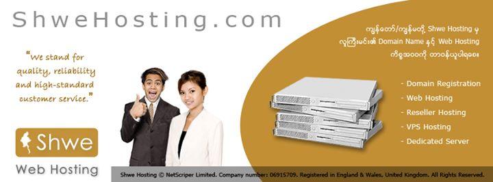 shwehosting.com Cover