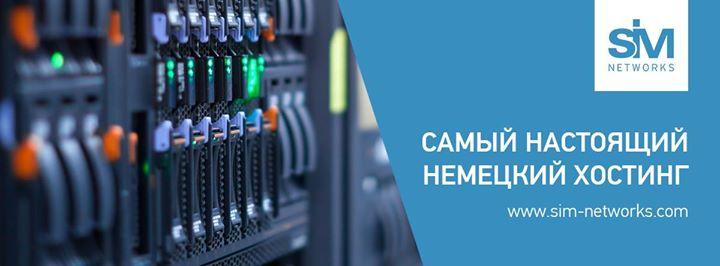 sim-networks.com Cover