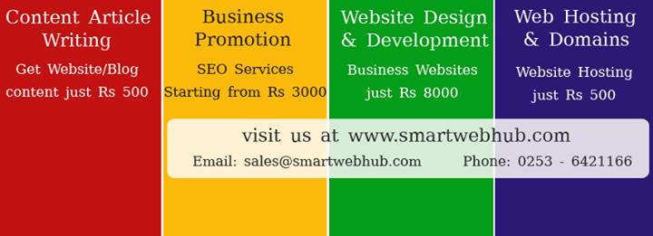 smartwebhub.com Cover