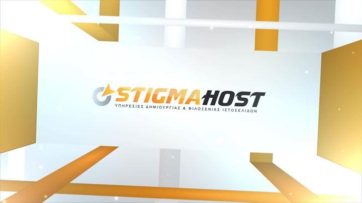 stigmahost.com Cover