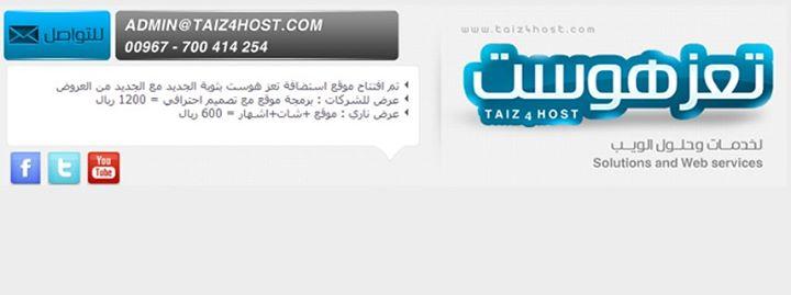 taiz4host.com Cover