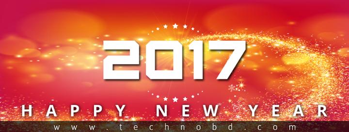 technobd.com Cover