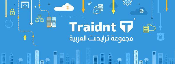 traidnt.com Cover