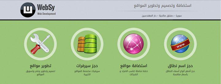 websy.net Cover
