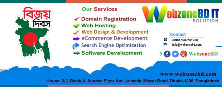 webzonebd.com Cover