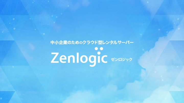 zenlogic.jp Cover