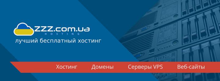 zzz.com.ua Cover