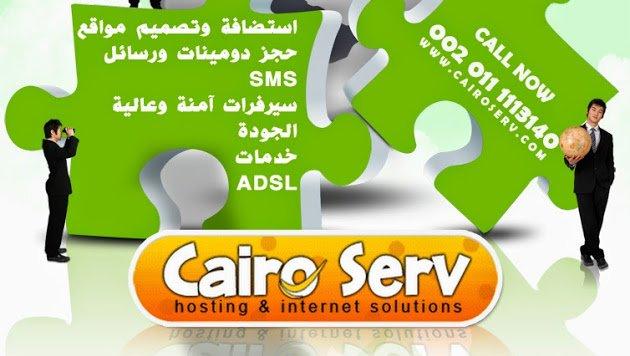 cairoserv.net Cover