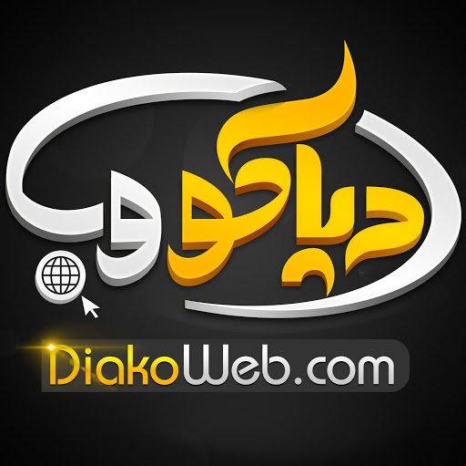 diakoweb.com Icon