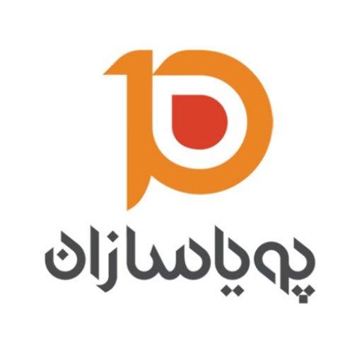 pouyasazan.org Icon