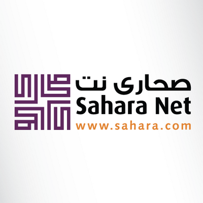 sahara.com Icon