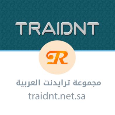 traidnt.com Icon
