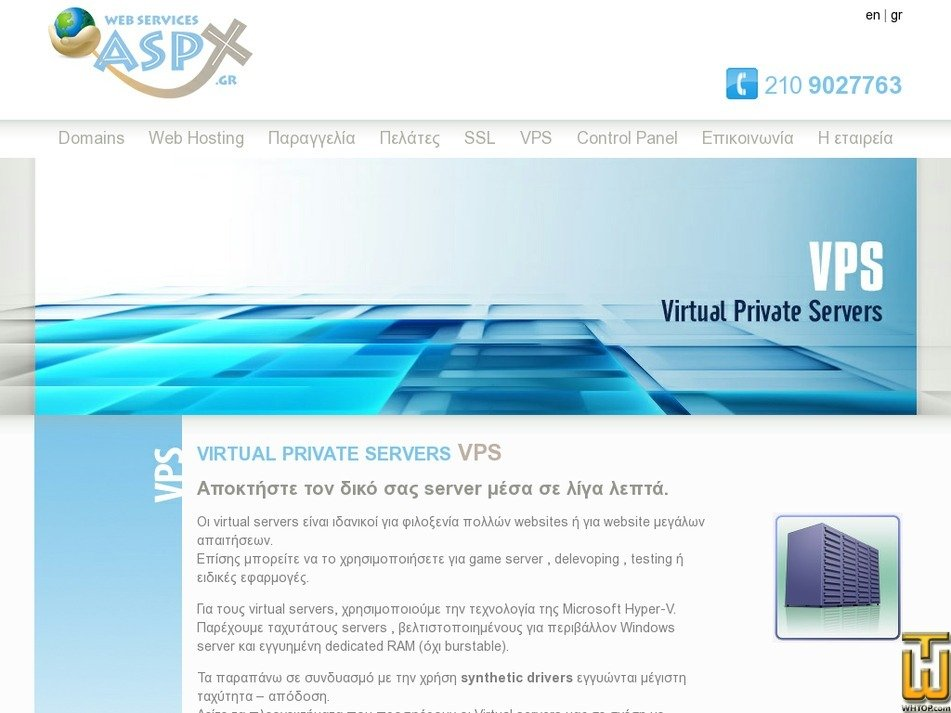 Screenshot of Professional from aspx.gr