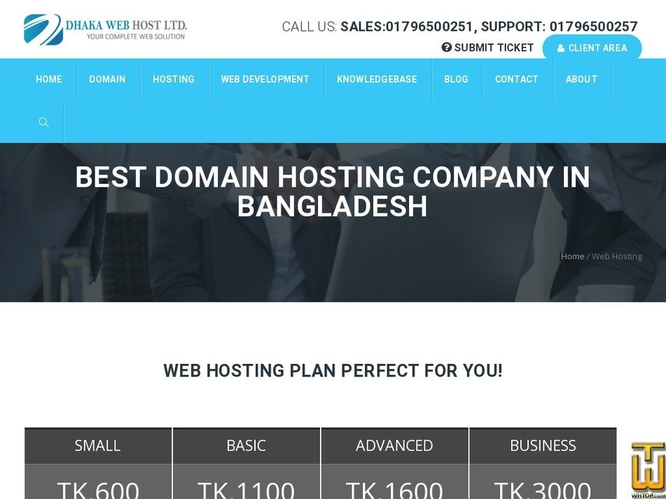 Screenshot of Business from dhakawebhost.com