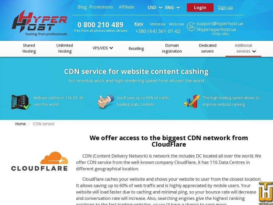 Screenshot of CDN from hyperhost.ua