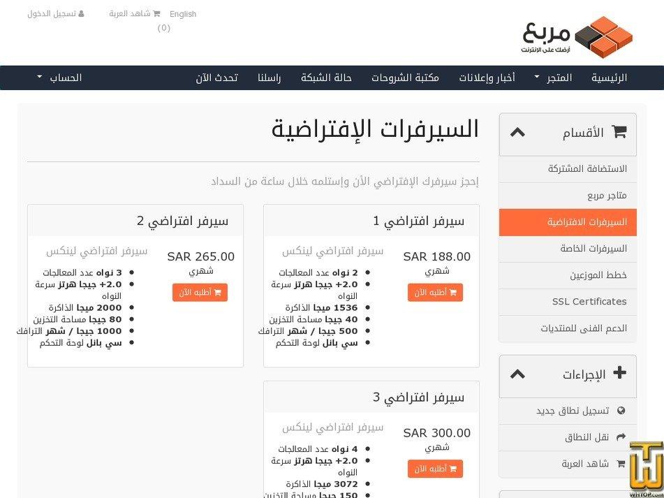 Screenshot of VPS-1 from murabba.com