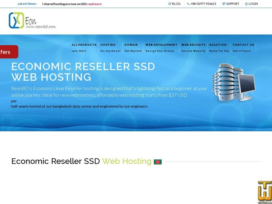 Screenshot of Economic Reseller SSD Web Hosting Plan 1 from xeonbd.com