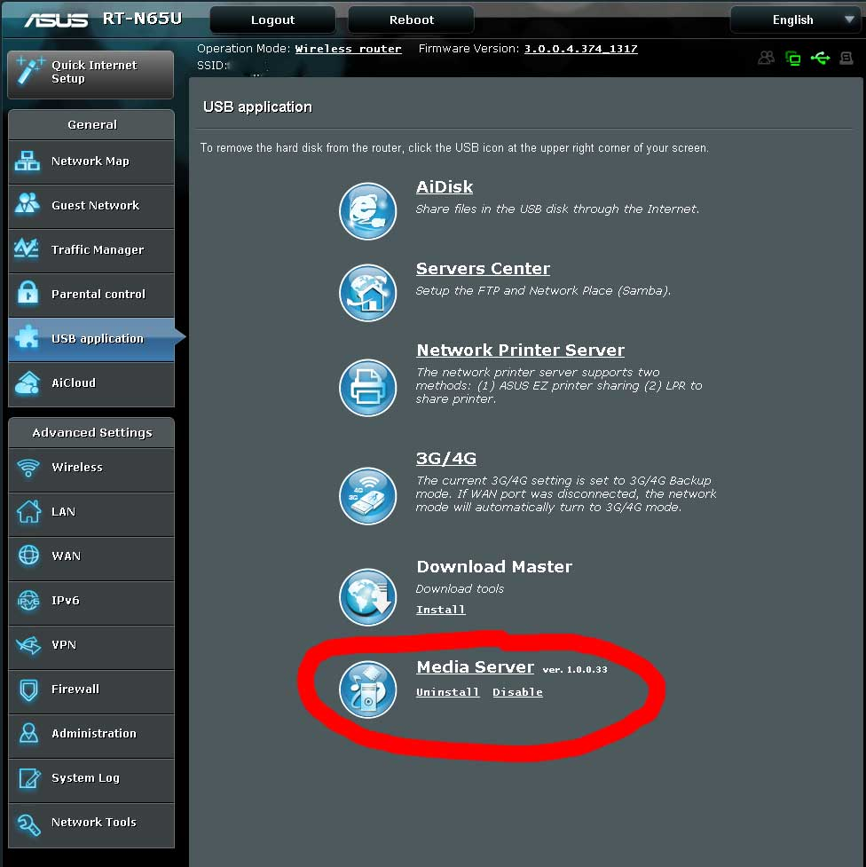 Asus Media Server interface