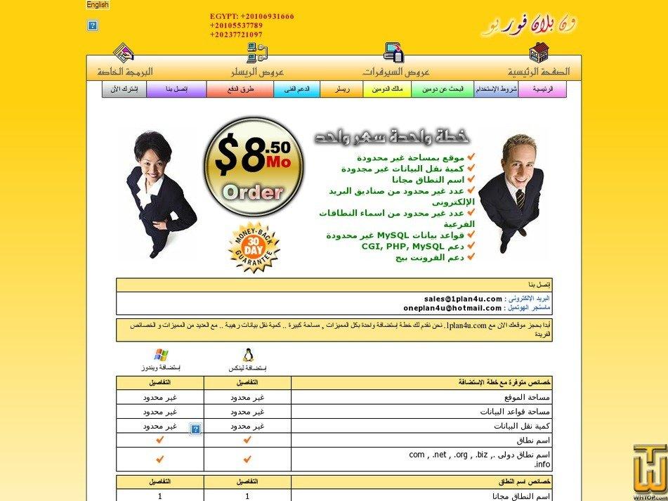1plan4u.com Screenshot
