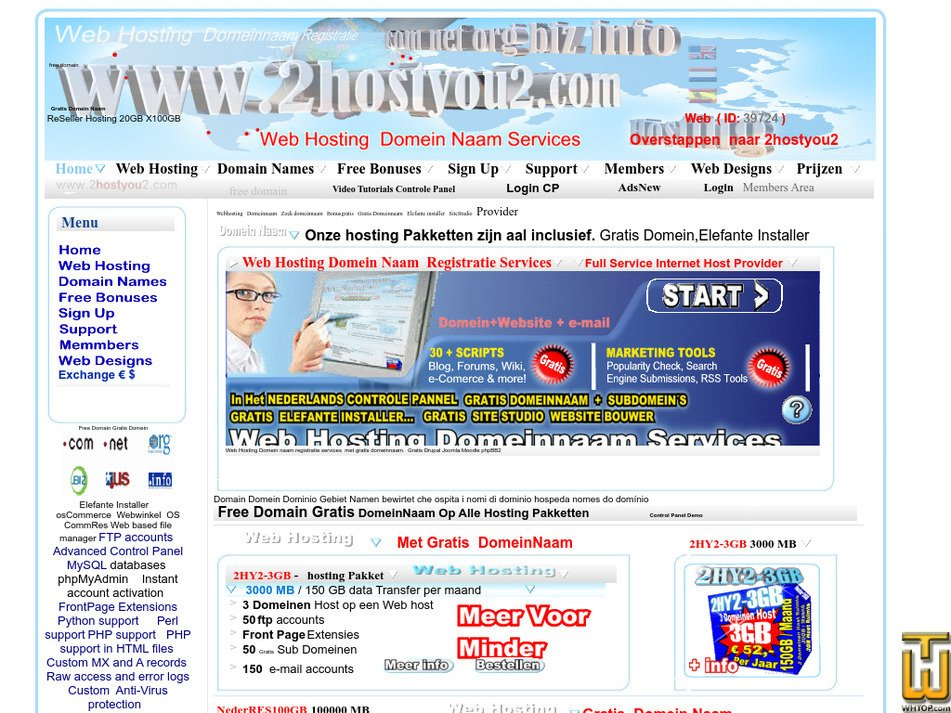 2hostyou2.com Screenshot