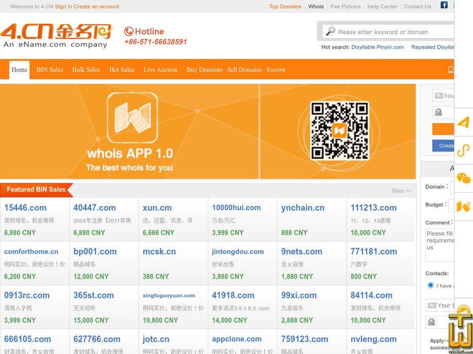 4.cn Screenshot
