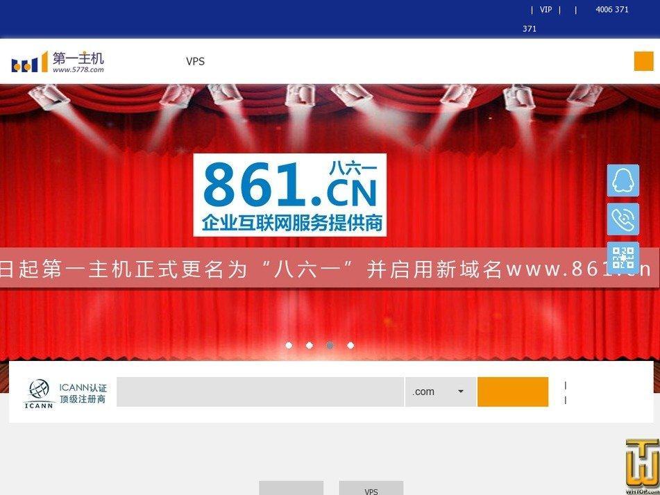 5778.com Screenshot
