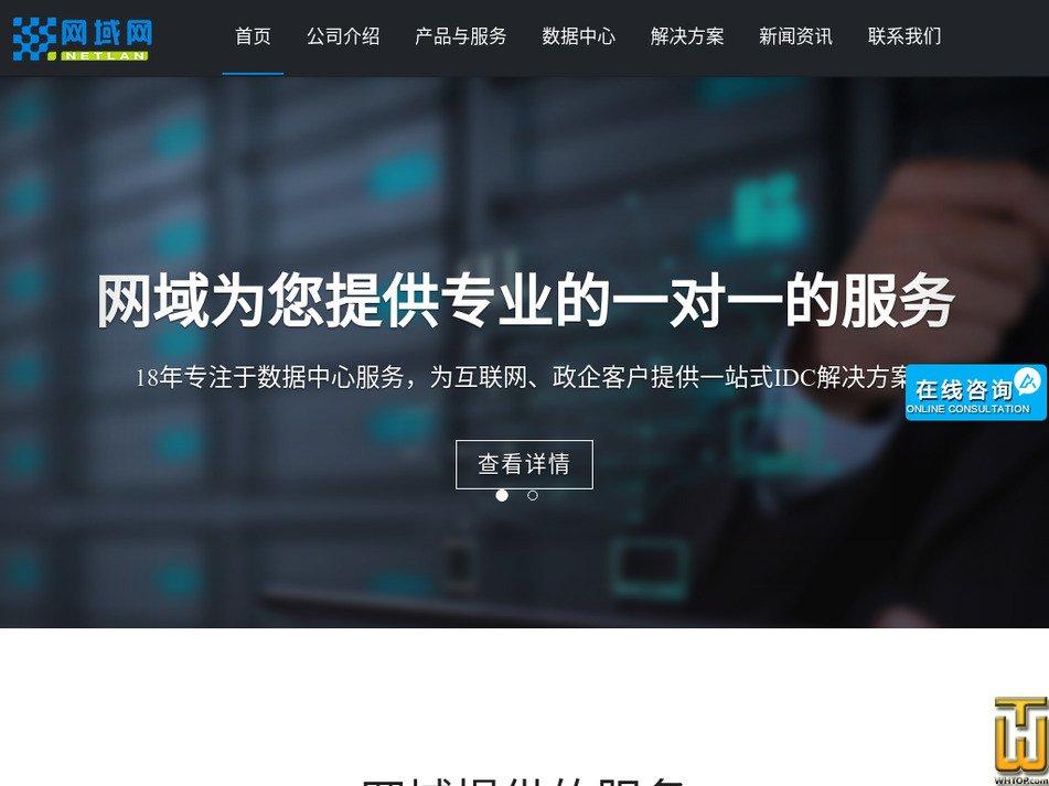 7x24.cn Screenshot