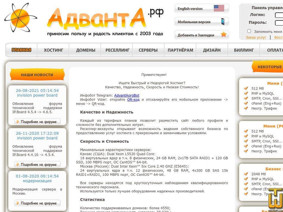 advanta.org Screenshot