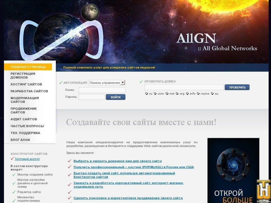 allgn.ru Screenshot