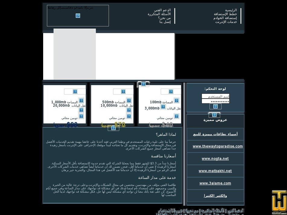 asmaher.com Screenshot