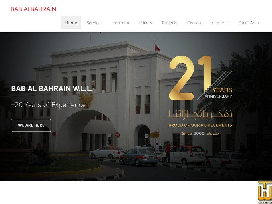 bab-albahrain.com Screenshot