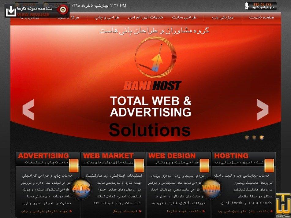 banihost.com Screenshot