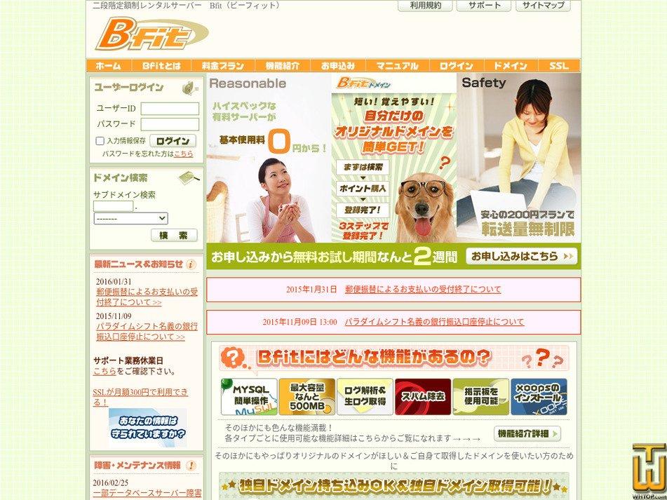 bfit.jp Screenshot