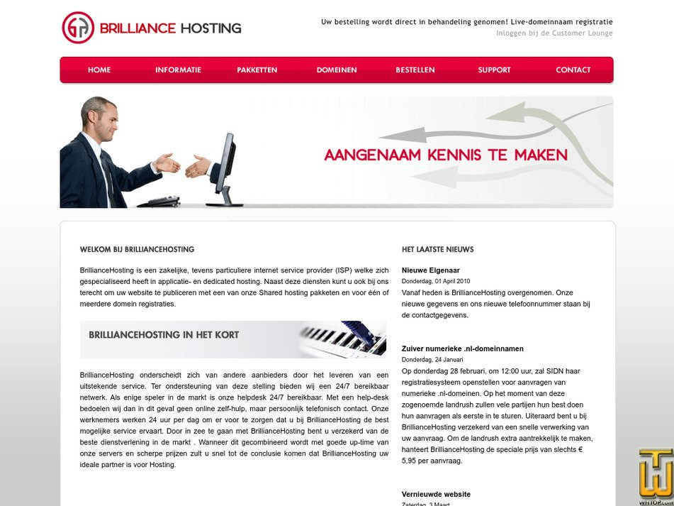 brilliancehosting.net Screenshot
