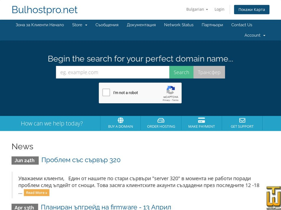 bulhostpro.net Screenshot