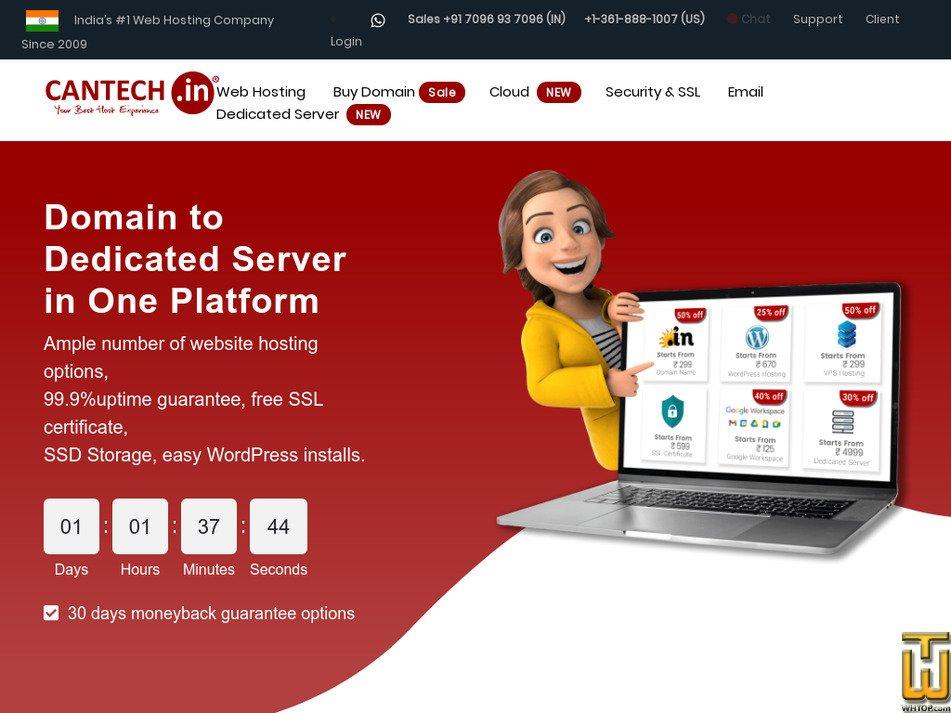 cantech.in Screenshot