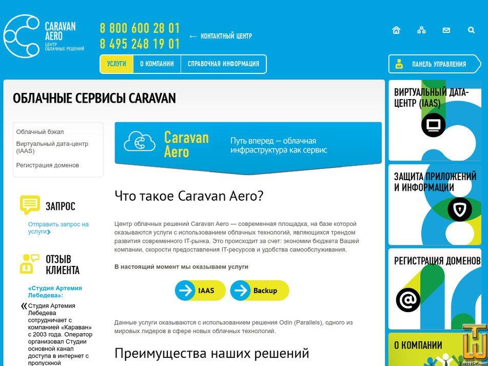 caravan.ru Screenshot