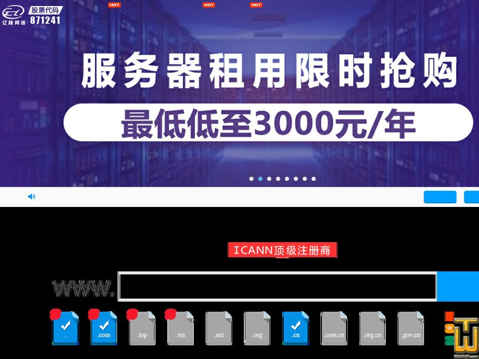 cnhlj.cn screenshot