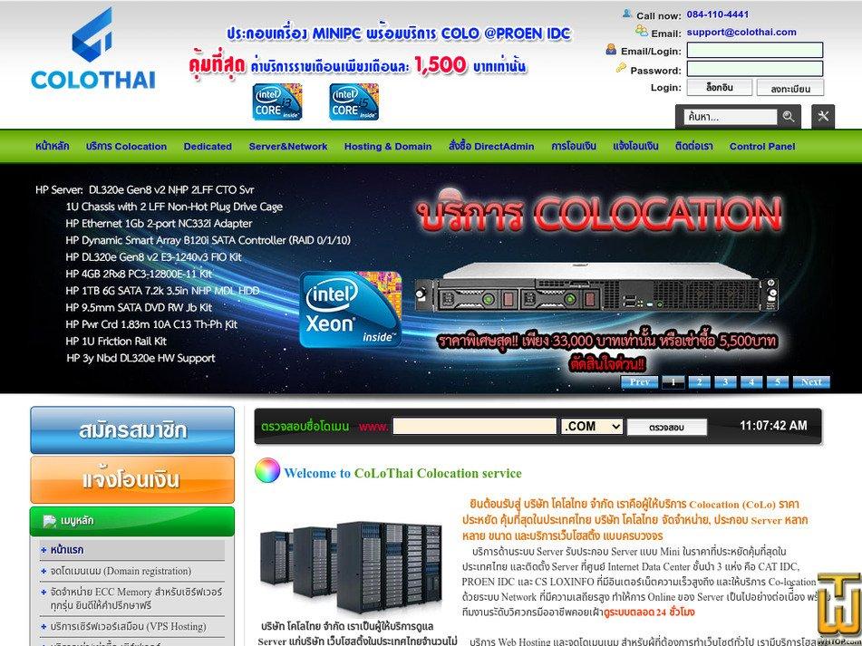 colothai.com screenshot