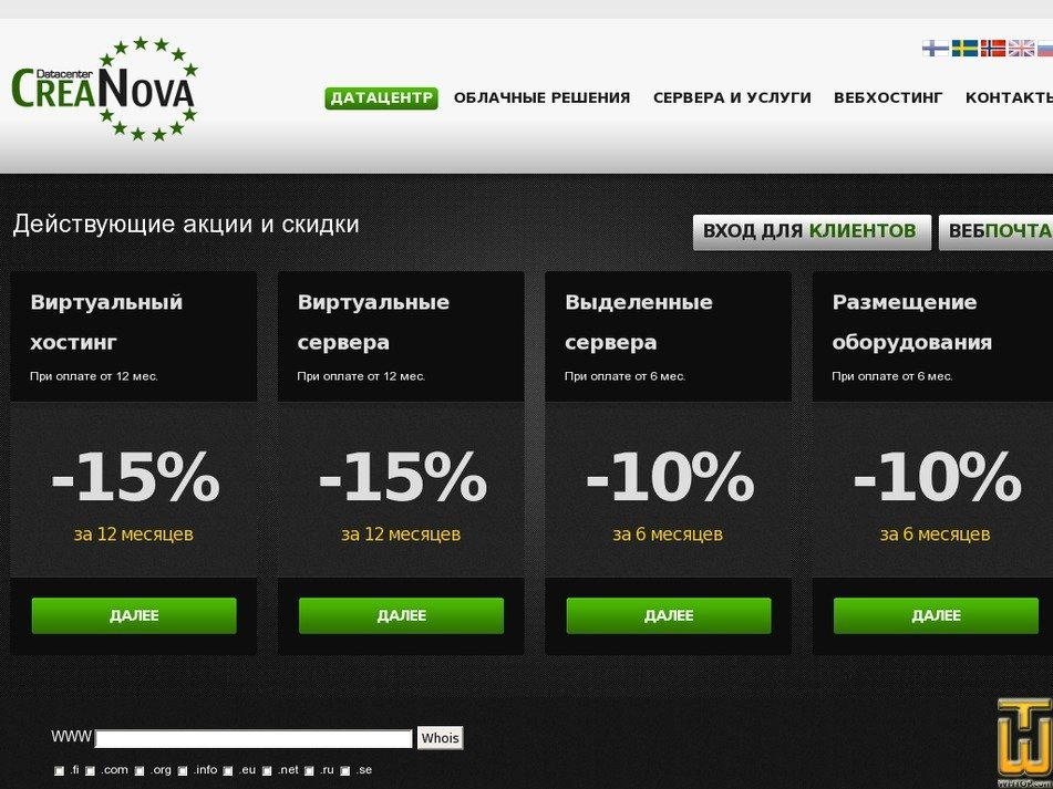 creanova.ru Screenshot