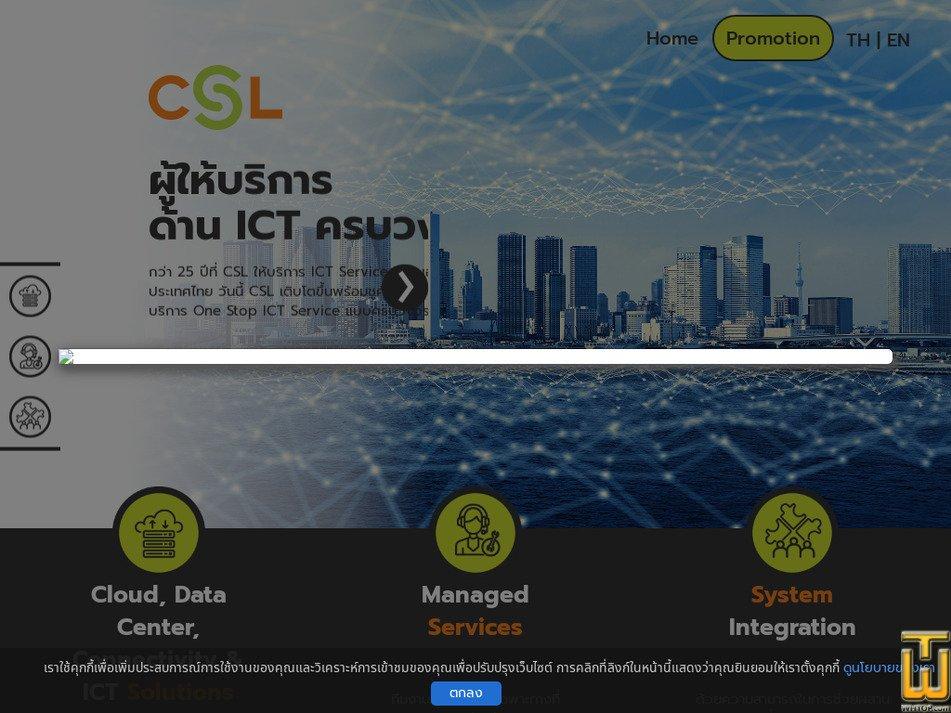 csloxinfo.com screenshot
