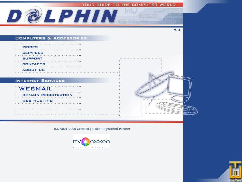 dolphin.am immagine dello schermo