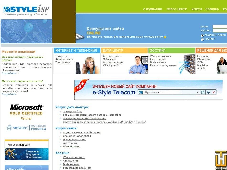 e-styleisp.ru Screenshot