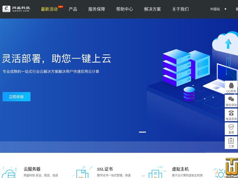 ewont.com Screenshot