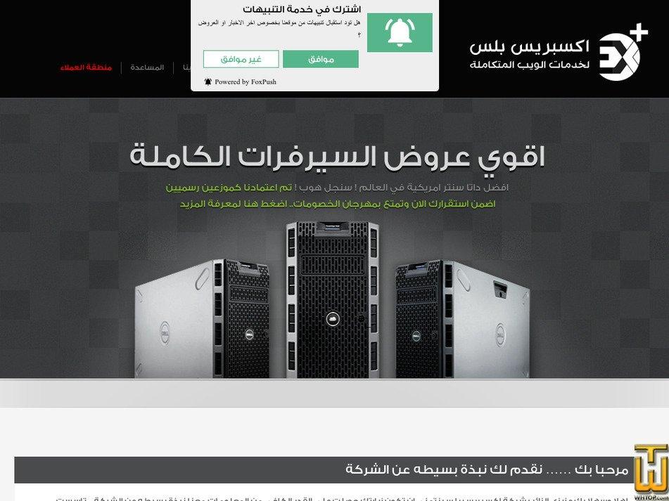 explus4host.com Screenshot